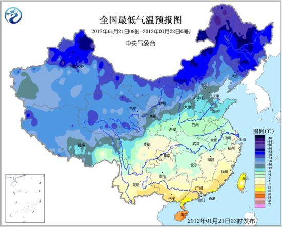 全国最低气温预报图-我国南方有大范围雨雪天气 湖北安徽江西有暴雪
