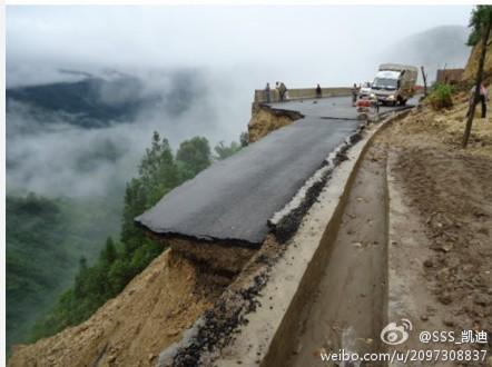云南省绿春县一公路坍塌致2人死亡