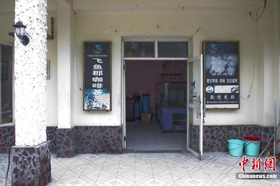 图为永兴岛上的机关食堂