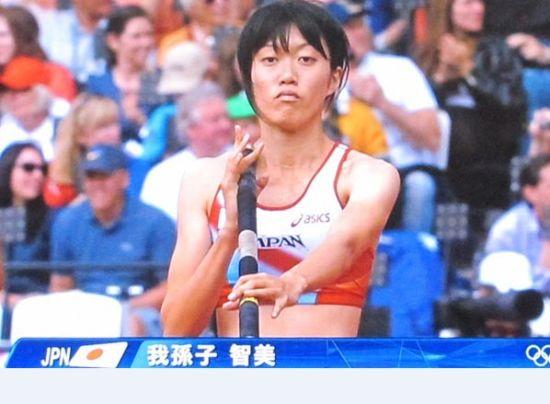 日本电视台的奥运会直播截图