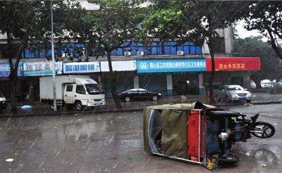 """广东省气象台消息,台风""""启德""""17日12时30分在广东湛江市麻高清图片"""
