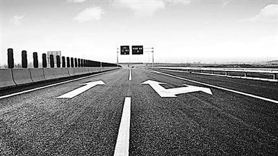 建9条高速公路飞机跑道