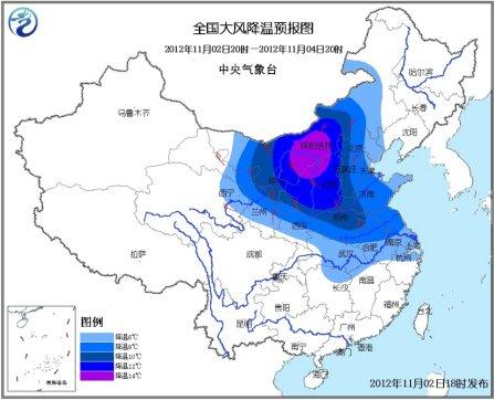 中国北方将现大范围降温雨雪天气暴雪预警发布