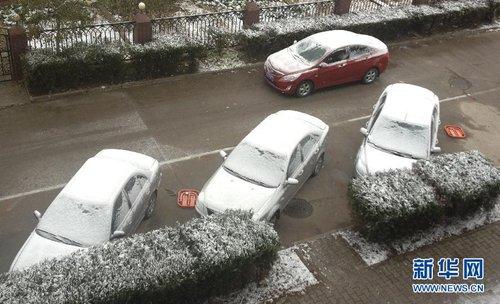北方大部地区迎入秋来最强寒潮 雨雪降温结伴至