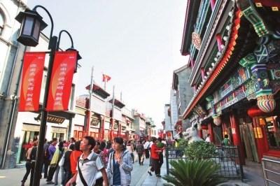 京港洽谈会:北京西城在港主打金融、文化牌(图)