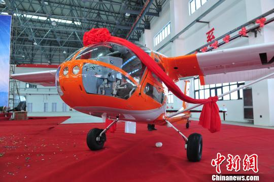 河北平泉打造航空新城初估产值达500亿