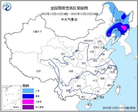 暴雪黄色预警发布内蒙古东三省局地有大暴雪