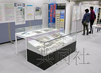 日本翻新日韩争议岛屿资料室并对外开放(图)