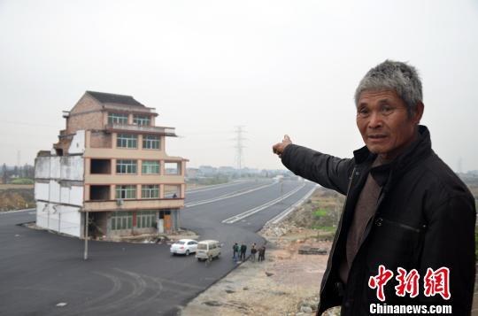 浙江温岭称将对最牛钉子户房子装修再做估价(图)