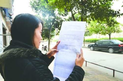 四川省南充市女教师小李手执体检报告