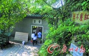 广州千年古迹云岩破败不堪地质灾害或构成威胁