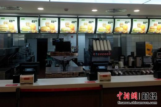 广州车展麦当劳只标示高价套餐被指误导消费者