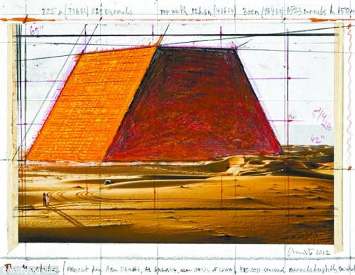 美艺术家拟建世界最大平顶金字塔