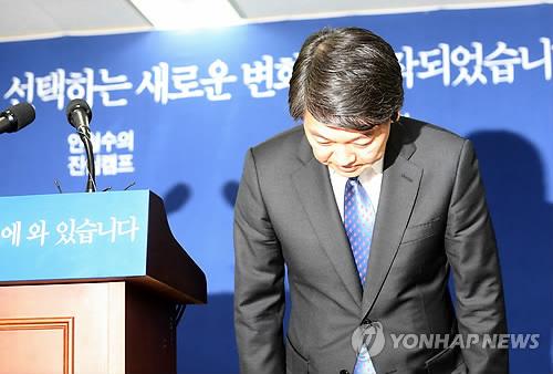 分析称安哲秀退出韩国总统大选令游离选民大增
