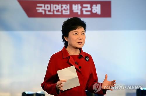 朴槿惠参加电视讨论展示对朝鲜问题强硬态度