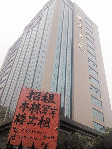 网帖称这栋大厦为周伟思个人财产,记者调查发现并不属实