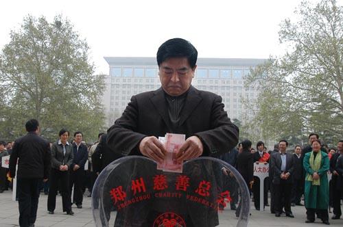 郑州市人大常委会机关向青海玉树地震灾区捐款